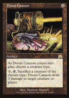 Doom Cannon
