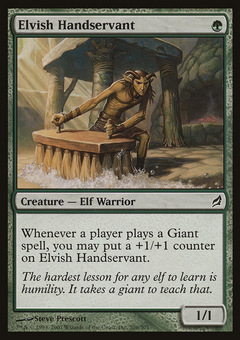 Elvish Handservant