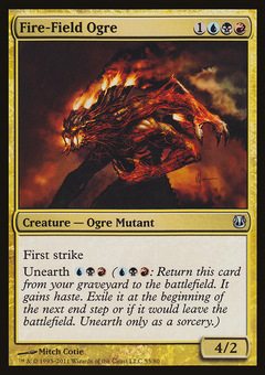 Fire-Field Ogre