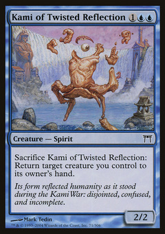 Kami of Twisted Reflection