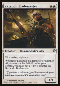 Sword of Vengeance   MTG PLAYED see scan