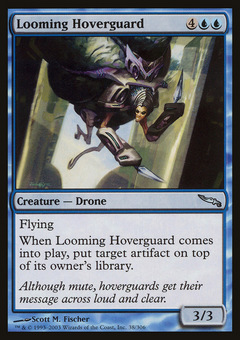 Looming Hoverguard