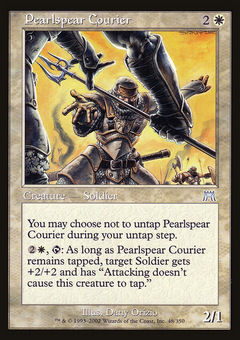 Pearlspear Courier