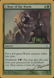 Roar of the Wurm