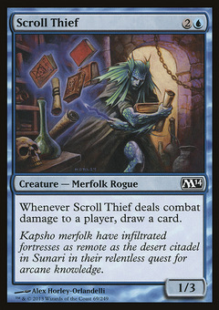 Scroll Thief