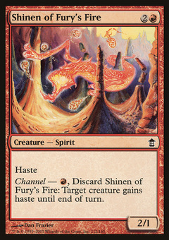 Shinen of Fury's Fire