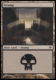 Swamp_ALA1